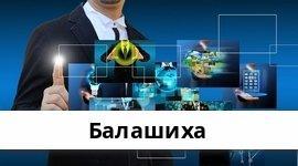 Справочная информация: Банкоматы Хоум Кредит Банка в Балашихе — часы работы и адреса терминалов на карте