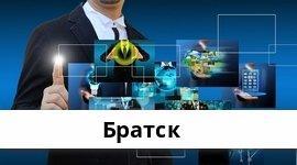 Справочная информация: Банкоматы Хоум Кредит Банка в Братске — часы работы и адреса терминалов на карте