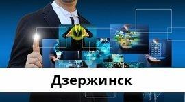 Справочная информация: Хоум Кредит Банк в Дзержинске — адреса отделений и банкоматов, телефоны и режим работы офисов