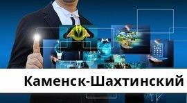Справочная информация: Банкоматы Хоум Кредит Банка в Каменск-Шахтинском — часы работы и адреса терминалов на карте