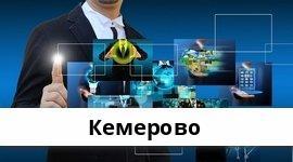 Справочная информация: Банкоматы Хоум Кредит Банка в Кемерово — часы работы и адреса терминалов на карте