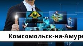 Справочная информация: Банкоматы Хоум Кредит Банка в Комсомольске-на-Амуре — часы работы и адреса терминалов на карте
