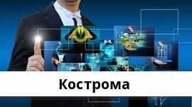 Справочная информация: Банкоматы Хоум Кредит Банка в Костроме — часы работы и адреса терминалов на карте