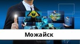 Справочная информация: Хоум Кредит Банк в Можайске — адреса отделений и банкоматов, телефоны и режим работы офисов