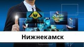 Справочная информация: Хоум Кредит Банк в Нижнекамске — адреса отделений и банкоматов, телефоны и режим работы офисов