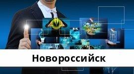 Справочная информация: Хоум Кредит Банк в Новороссийске — адреса отделений и банкоматов, телефоны и режим работы офисов