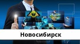 Справочная информация: Банкоматы Хоум Кредит Банка в Новосибирске — часы работы и адреса терминалов на карте
