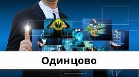 Справочная информация: Банкоматы Хоум Кредит Банка в Одинцово — часы работы и адреса терминалов на карте