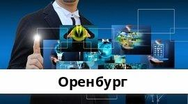 Справочная информация: Банкоматы Хоум Кредит Банка в Оренбурге — часы работы и адреса терминалов на карте