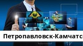 Справочная информация: Банкоматы Хоум Кредит Банка в Петропавловске-Камчатском — часы работы и адреса терминалов на карте