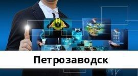 Справочная информация: Банкоматы Хоум Кредит Банка в Петрозаводске — часы работы и адреса терминалов на карте