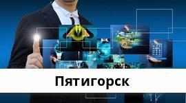 Справочная информация: Банкоматы Хоум Кредит Банка в Пятигорске — часы работы и адреса терминалов на карте