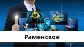 Справочная информация: Отделение Хоум Кредит Банка по адресу Московская область, Раменское, Советская улица, 1Б — телефоны и режим работы