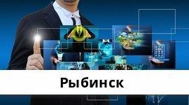 Справочная информация: Банкоматы Хоум Кредит Банка в Рыбинске — часы работы и адреса терминалов на карте