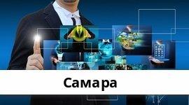 Справочная информация: Банкоматы Хоум Кредит Банка в Самаре — часы работы и адреса терминалов на карте