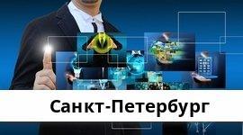 Справочная информация: Отделение Хоум Кредит Банка по адресу Санкт-Петербург, проспект Науки, 19к2 — телефоны и режим работы