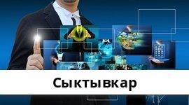 Справочная информация: Банкоматы Хоум Кредит Банка в Сыктывкаре — часы работы и адреса терминалов на карте