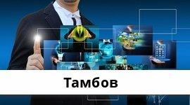Справочная информация: Банкоматы Хоум Кредит Банка в Тамбове — часы работы и адреса терминалов на карте