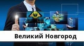 Справочная информация: Банкоматы Хоум Кредит Банка в городe Великий Новгород — часы работы и адреса терминалов на карте