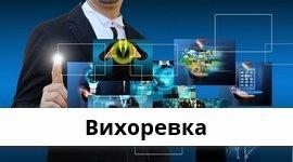 Справочная информация: Хоум Кредит Банк в Вихоревке — адреса отделений и банкоматов, телефоны и режим работы офисов