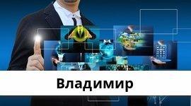 Справочная информация: Банкоматы Хоум Кредит Банка в Владимире — часы работы и адреса терминалов на карте