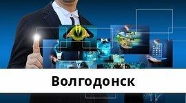 Справочная информация: Банкоматы Хоум Кредит Банка в Волгодонске — часы работы и адреса терминалов на карте