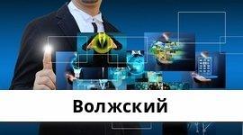 Справочная информация: Банкоматы Хоум Кредит Банка в Волжском — часы работы и адреса терминалов на карте