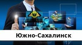 Справочная информация: Банкоматы Хоум Кредит Банка в Южно-Сахалинске — часы работы и адреса терминалов на карте
